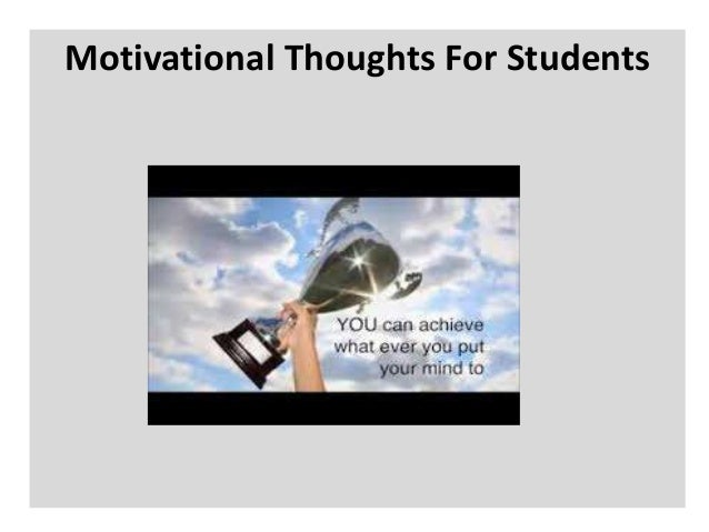 Image Result For Motivational Quotes For Students