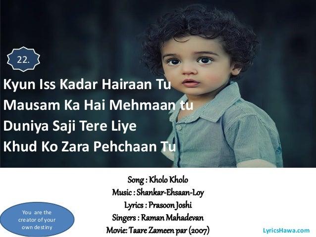 Motivational Hindi Lyrics