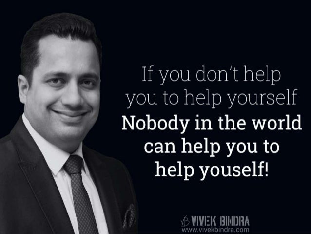 Sandeep motivational quotes