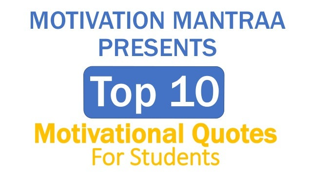 Best Motivational Quotes For Students: Top 10 Motivational Quotes For Students