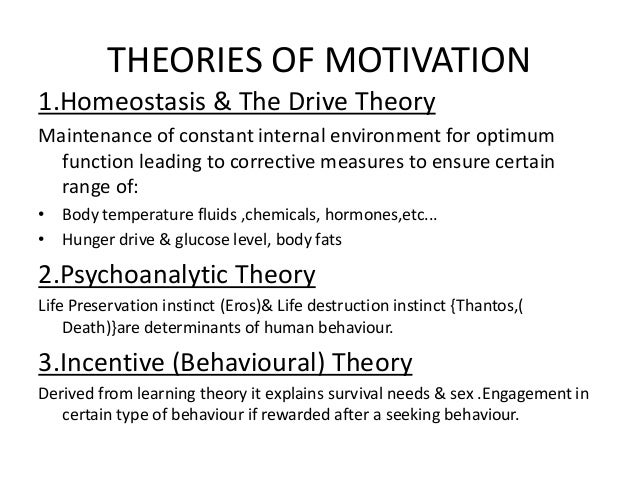emotion and motivation Motivation, emotion, and behavior according to dictionarycom, motivation is an arousal of an organism that acts toward a desired goal emotion is the state of consciousness of what one experiences such as love, hate, happy and sad.