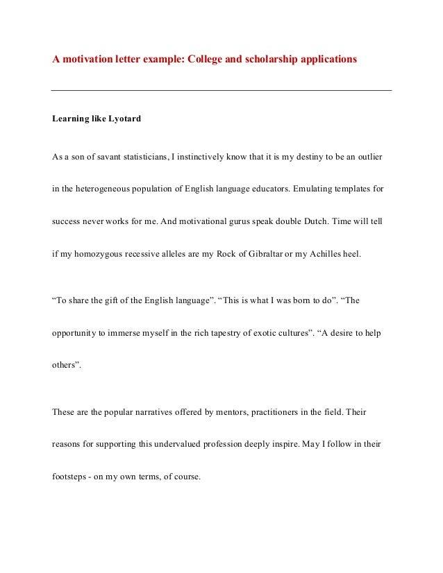 motivation essay examples