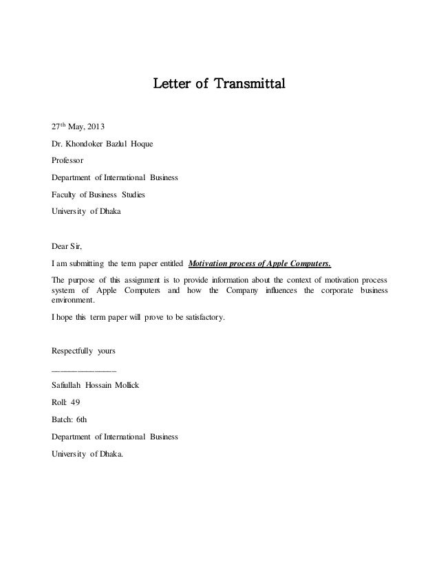 apple vs gateway term paper