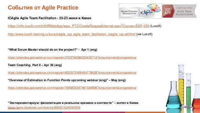 www.luxoft.com События от Agile Practice ICAgile Agile Team Facilitation - 22-23 июня в Киеве https://inthr.luxoft.com/Int...