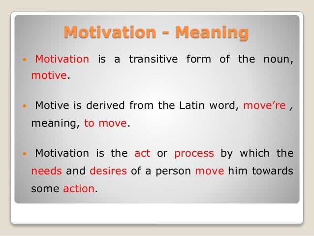 the essential nature of employee motivation An understanding of the basic human nature is important for effective employee  motivation in the workplace and also for effective management.