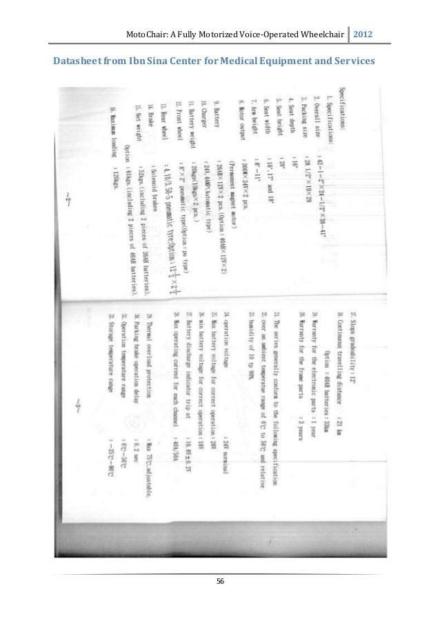Hm2007 datasheet