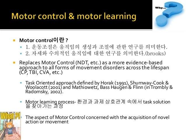 motor learning