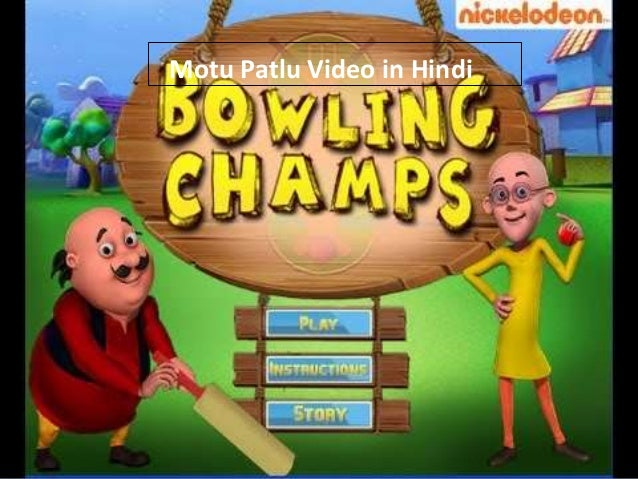 Motu Patlu Video In Hindi