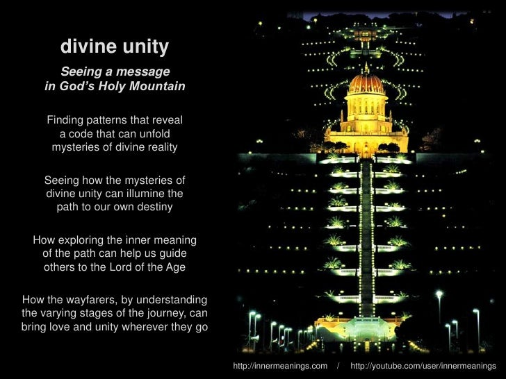divine unity    divine unity    Seeing a message in God's Holy Mountain Version 4.7 – February 12th, 2007