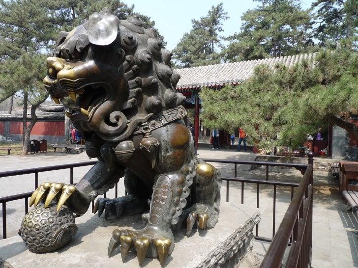 Chengde Mountain Resort 避暑山庄