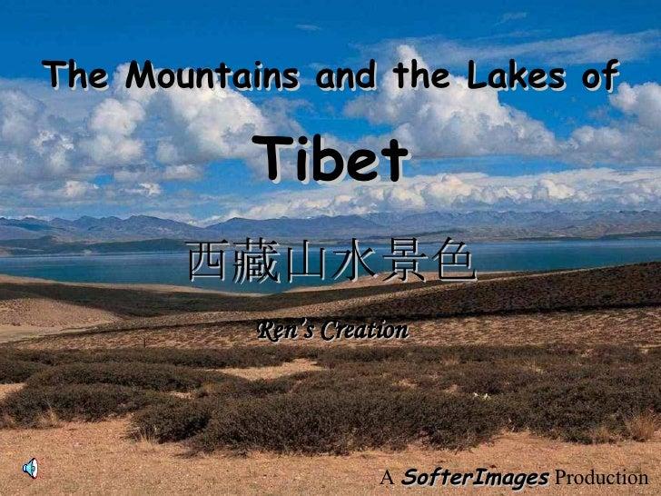 西藏山水景色 Ren's Creation A  SofterImages   Production The Mountains and the Lakes of Tibet