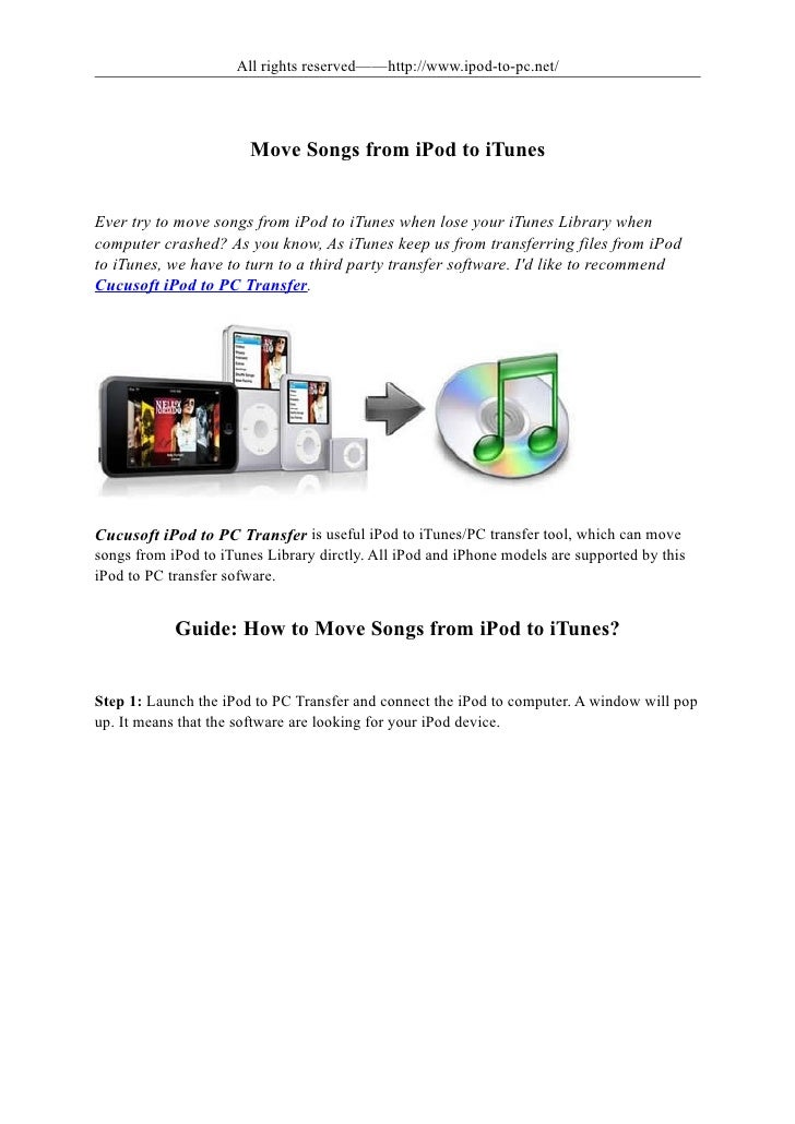 Move songs from ipod to itunes