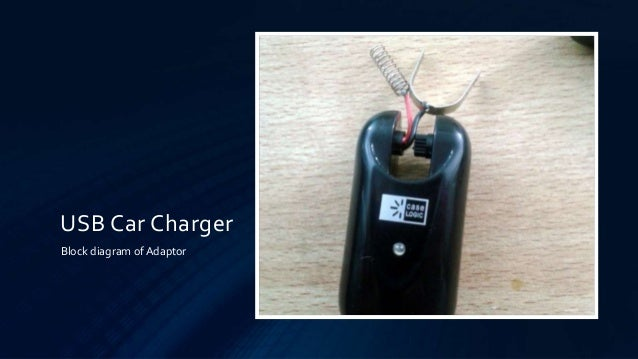 Diy hand crank mobile charger usb car charger cascade in which fuse placed ccuart Gallery