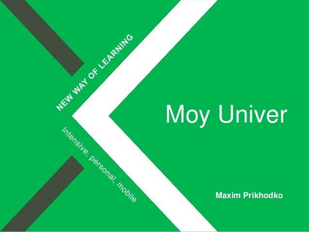 Maxim Prikhodko Moy Univer