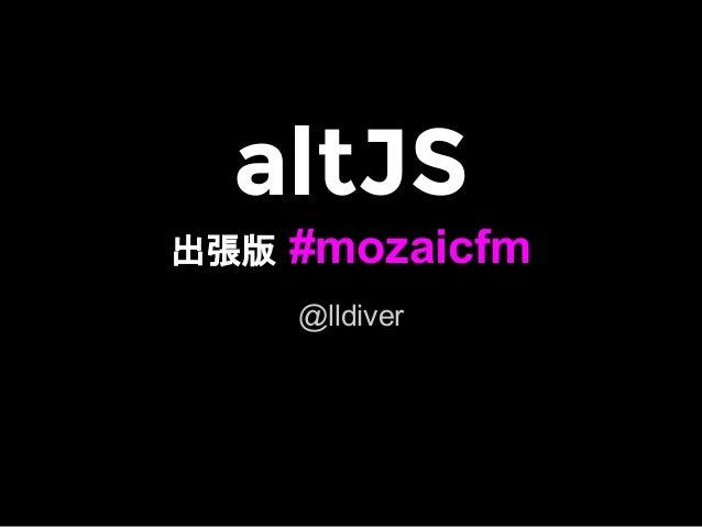 altJS  出張版 #mozaicfm  @lldiver