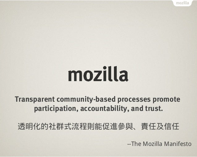 Transparent community-based processes promote     participation, accountability, and trust.透明化的社群式流程則能促進參與、責任及信任          ...
