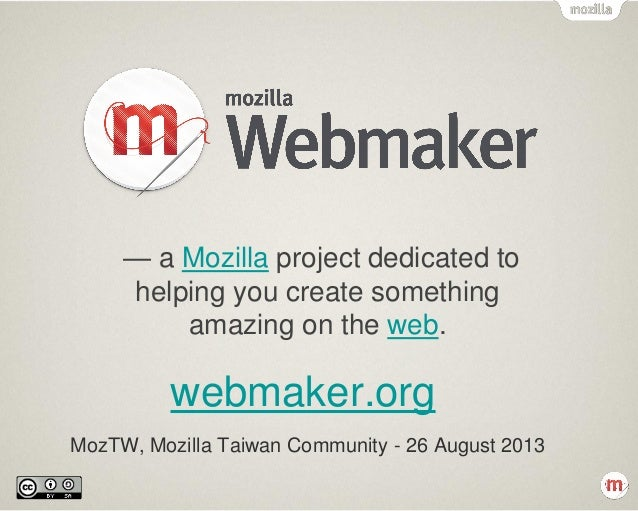 webmaker.org MozTW, Mozilla Taiwan Community - 26 August 2013 — a Mozilla project dedicated to helping you create somethin...