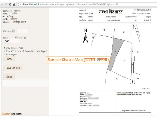 Mpbhuabhilekh Land Record Map Check Mp Land Records Online Mpbhuabhilekh Land Record Map