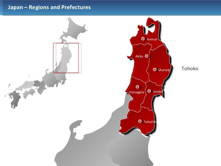 Powerpoint Japan Map - Japan map 5