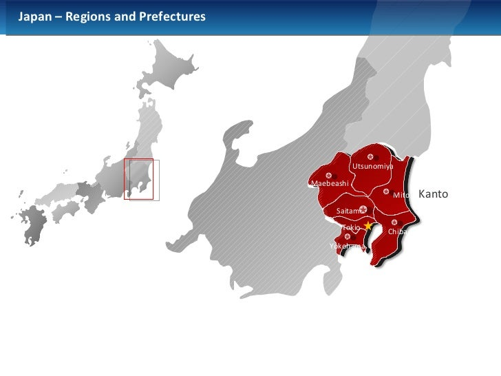 Powerpoint Japan Map - Japan map 6
