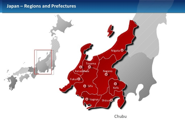 Powerpoint Japan Map - Japan map 7