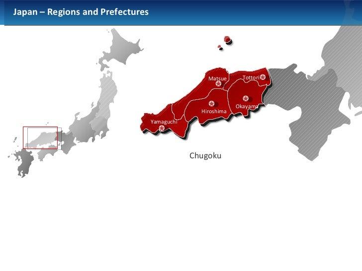 Powerpoint Japan Map - Japan map 9