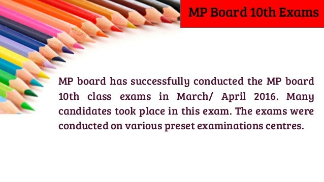 MP Board 10th Result Declaration Is On 14th May 2016 Slide 3