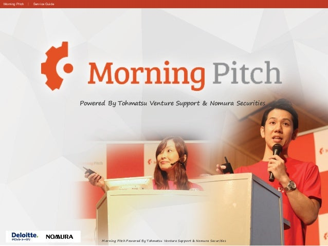 Morning Pitch | Service Guide Powered By Tohmatsu Venture Support & Nomura Securities Morning Pitch Powered By Tohmatsu Ve...