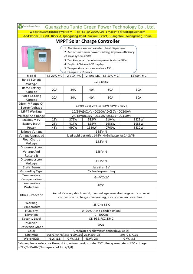 Mppt solar charge controller catalogue