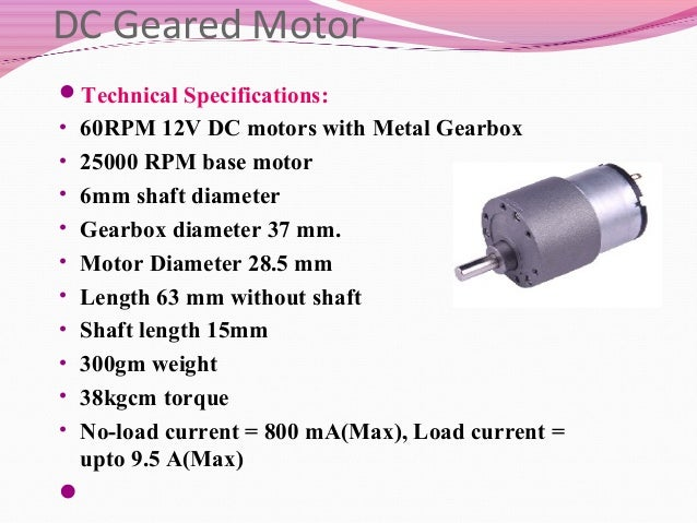 specification of dc motor 12v