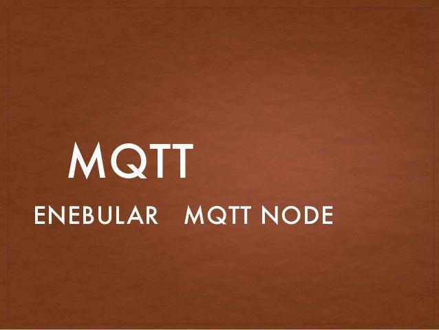 MQTTについて ENEBULARのMQTT NODEを触る