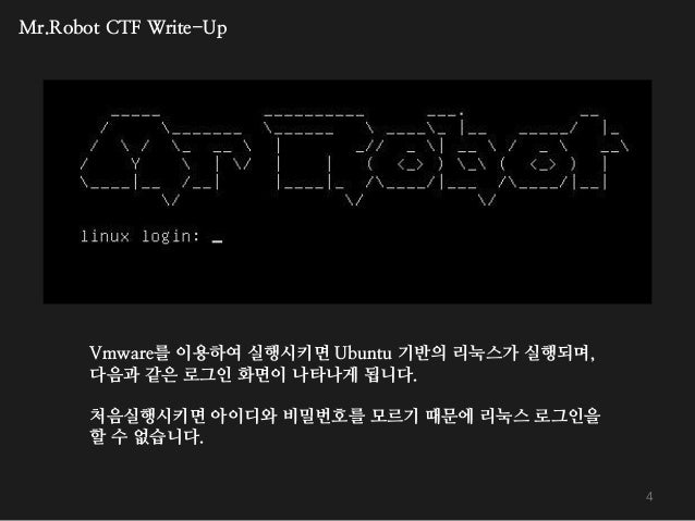 Mr Robot CTF Write-Up (Korean version)