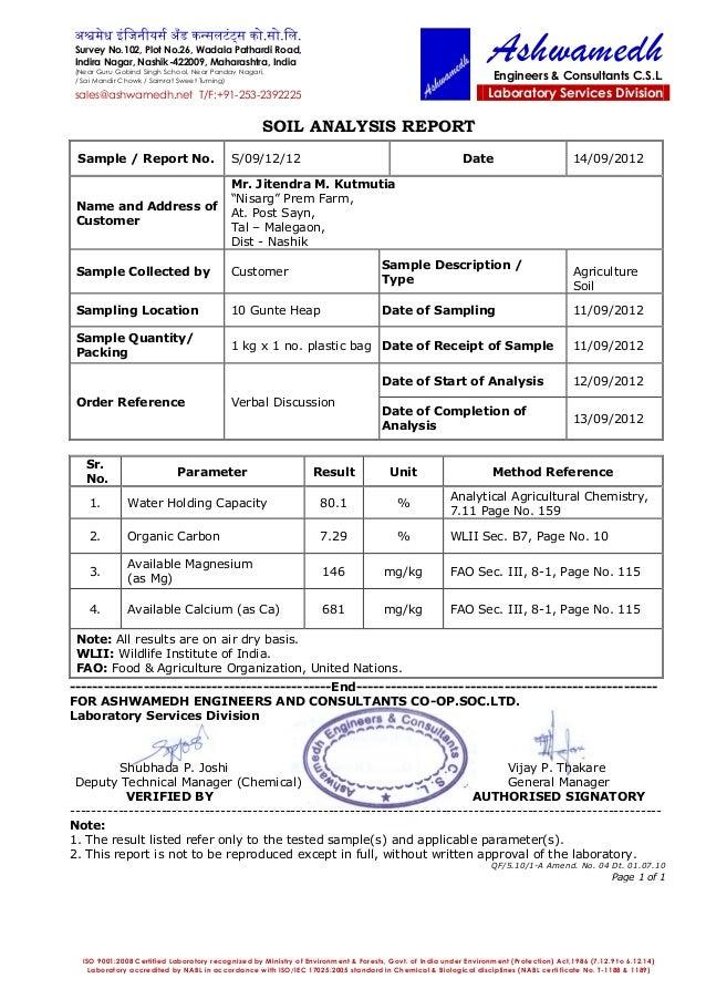 Survey No.102, Plot No.26, Wadala Pathardi Road,Indira Nagar, Nashik-422009, Maharashtra, India(Near Guru Gobind Singh Sch...