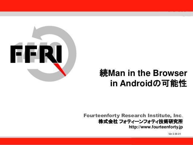 Fourteenforty Research Institute, Inc. 1 Fourteenforty Research Institute, Inc. Fourteenforty Research Institute, Inc. 株式会...