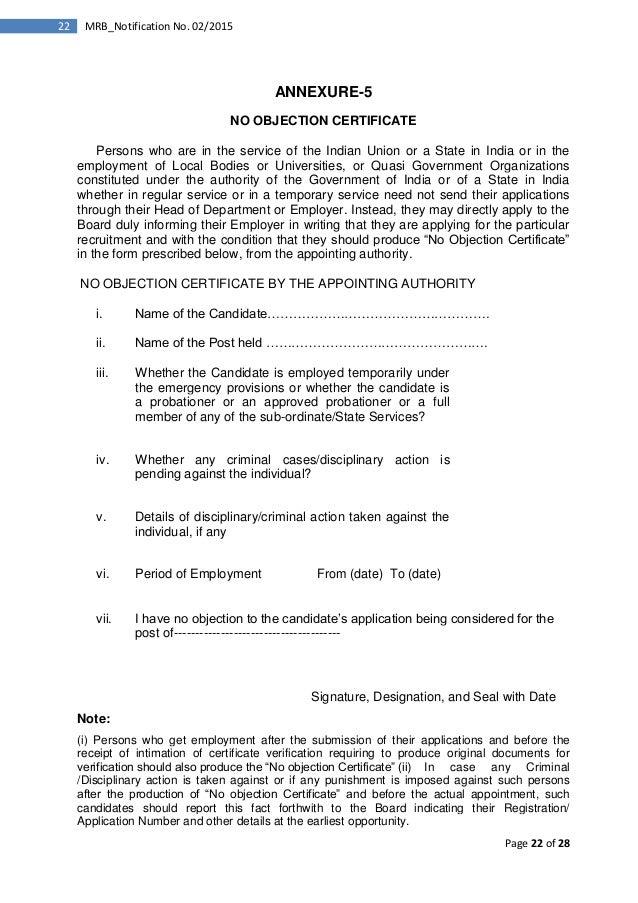No obligation certificate kardasklmphotography no obligation certificate spiritdancerdesigns Choice Image