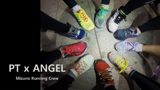 PT x ANGEL Mizuno Running Crew