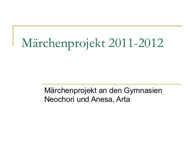 Μärchenprojekt 2011-2012   Märchenprojekt an den Gymnasien   Neochori und Anesa, Arta