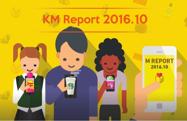 [Mobidays]KM Report 2016年10月