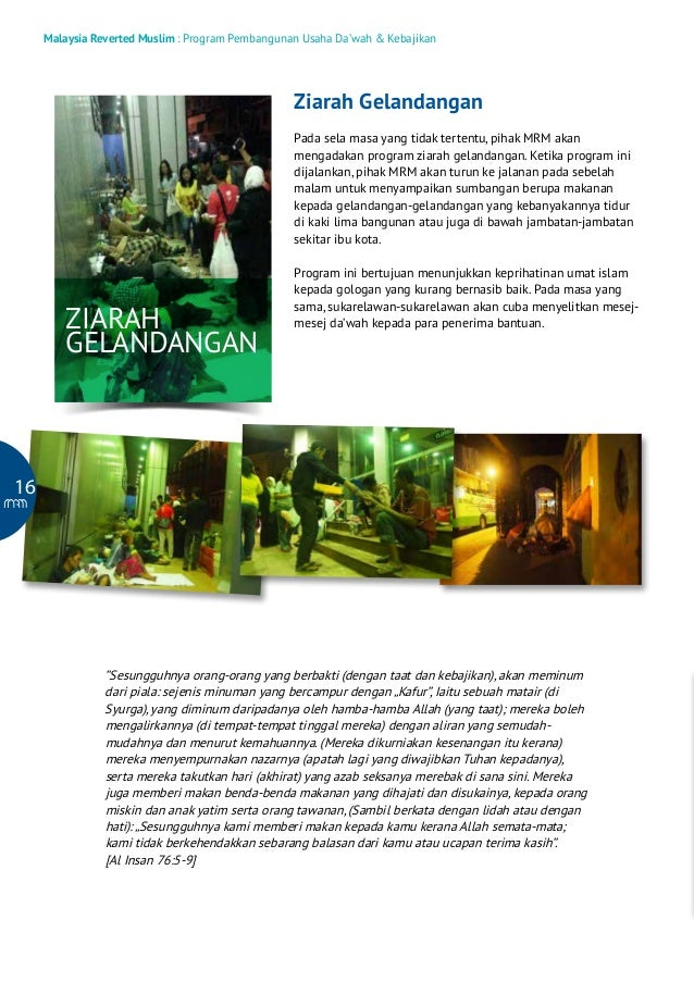 Malaysia Reverted Muslim : Program Pembangunan Usaha Da'wah & Kebajikan  Ziarah Gelandangan Pada sela masa yang tidak tert...