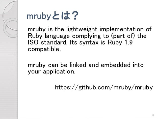 mrubyとは?  mruby is the lightweight implementation of Ruby language complying to (part of) the ISO standard. Its syntax is ...