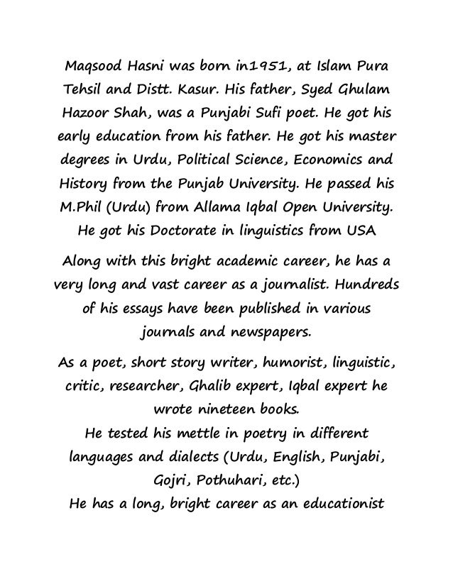 essay on life in karachi city The entire city of lahore during the medieval ghaznavid era was probably  race course park, nasir bagh lahore, jallo park, wild life  karachi, with lahore.