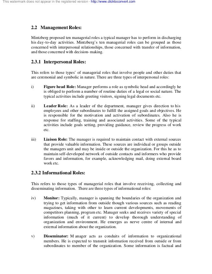 outline for organizational behavior Introduction to organizational behavior  2 organizations: the important component  3  developed by it department, virtual university of pakistan.