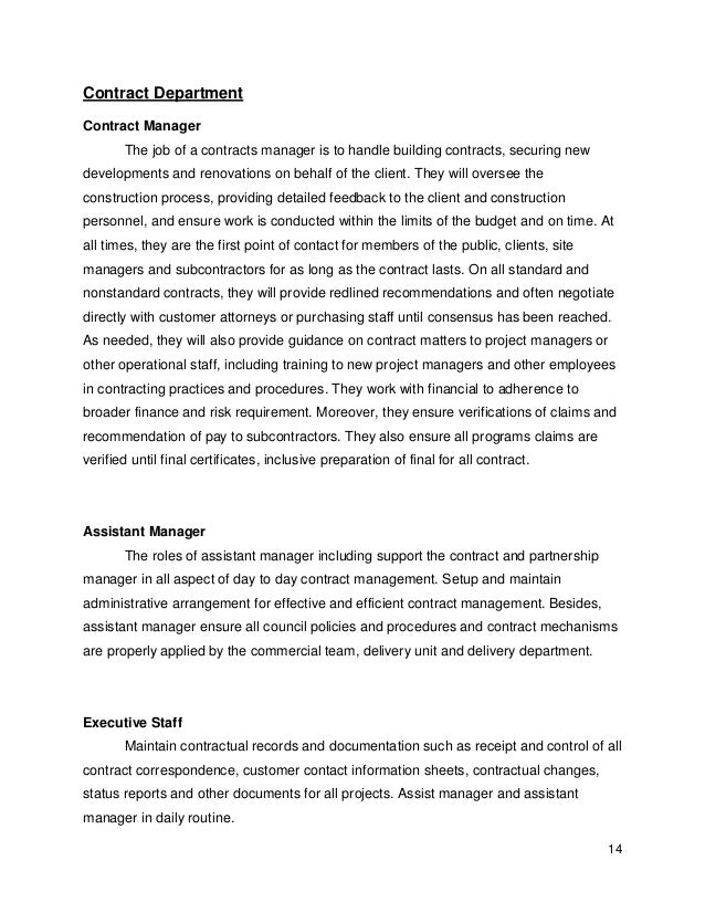 essay marketing management goods