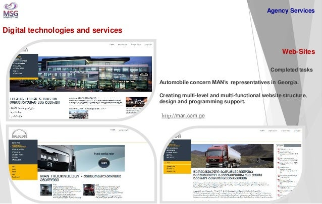Digital technologies and services  Web-Sites  Completed tasks Automobile concern MAN's representatives in Georgia. Creatin...