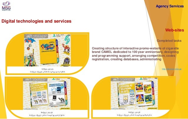 Digital technologies and services  Web-sites  Completed tasks Creating structure of interactive promo-website of cigarette...