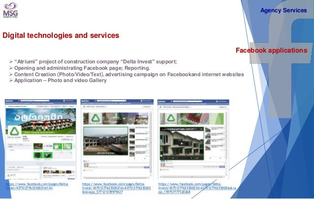 """Digital technologies and services  Facebook applications   """"Atriumi"""" project of construction company """"Delta Invest"""" suppo..."""