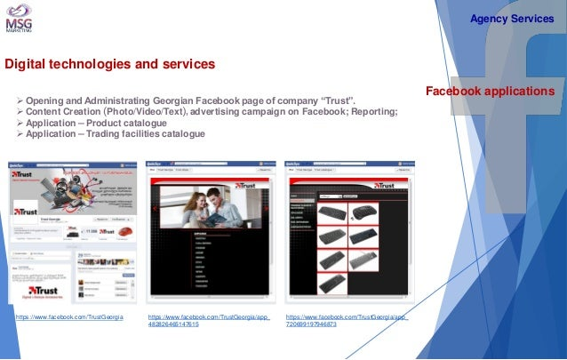 """Digital technologies and services  Facebook applications   Opening and Administrating Georgian Facebook page of company """"..."""