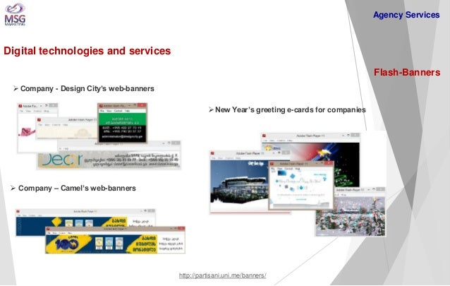 Digital technologies and services  Flash-Banners  Agency Services   Company - Design City's web-banners   Company – Came...