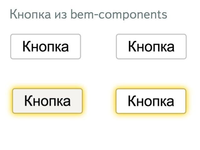 Создание набора var gemini = require('gemini'); ! gemini.suite('button', function(suite) { });