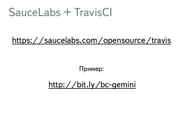 sevinf@yandex-team.ru @SevInf SevInf Сергей Татаринцев! Яндекс Ваш звонок очень важен для нас:  http://bit.ly/msk-bemup-f...